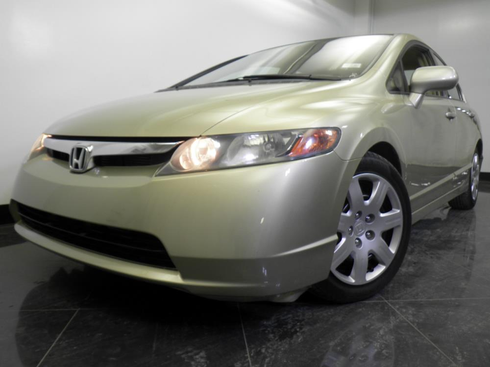 2007 Honda Civic - 1060150895