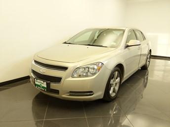2011 Chevrolet Malibu LT - 1660014913